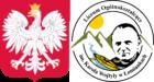Liceum Ogólnokształcące im. Karola Wojtyły w Łomiankach